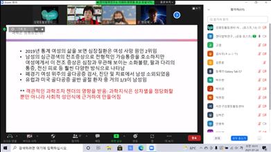 청소년, 대학생 새내기 양성교육(2).png